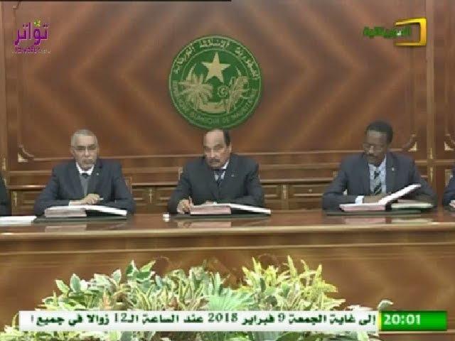 بيان اجتماع مجلس الوزراء 18.01.2018 - قناة الموريتانية