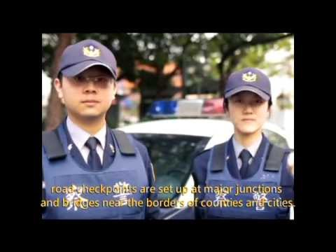 Introduction to New Taipei City Police Department