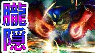 【MHXX実況】『朧隠ホロロホルル』-PART12-【モンハンダブルクロス】【…
