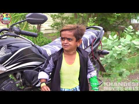 छोटू की दौड़  | CHOTU KI DAUD | Khandesh Hindi Comedy Video | Chotu Comedy