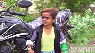 छोटू की दौड़  | CHOTU KI DAUD | Khandesh Hindi Comedy Video | Chotu Comedy