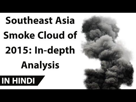 Southeast Asia deadly smoke cloud of 2015 इस धुएं का स्रोत क्या था? Current Affairs 2018
