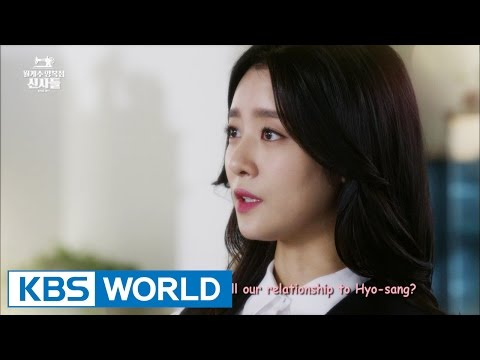 the-gentlemen-of-wolgyesu-tailor-shop-|-월계수-양복점-신사들---ep.17-preview