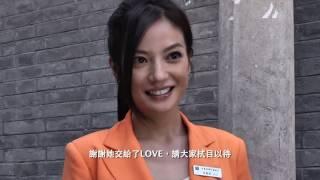 電影《愛 LOVE》- 私房寫真 趙薇 [HD]