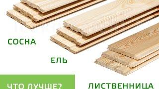 видео Что такое скошенный планкен: описание, характеристики, свойства и применение в строительстве
