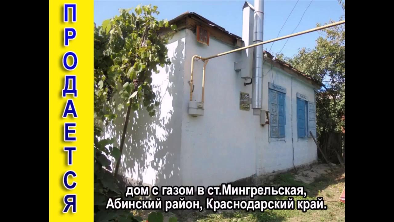 Проститутки Абинского Района В Краснодарском Крае