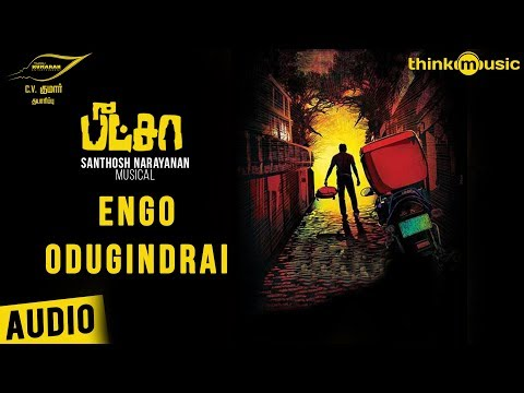 Pizza Songs | Engo Odugindrai Song | Vijay Sethupathi, Remya Nambeesan | Santhosh Narayanan