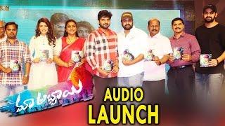 Maa Abbayi Movie Audio Launch || Sree Vishnu, Chitra Shukla