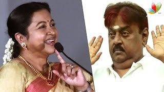 Radhika breaks secret about Vijayakanth beatings