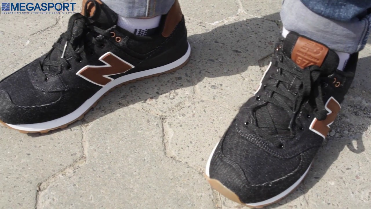 new balance 373 eastend