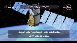 مصر تستطيع - رحلة القمر