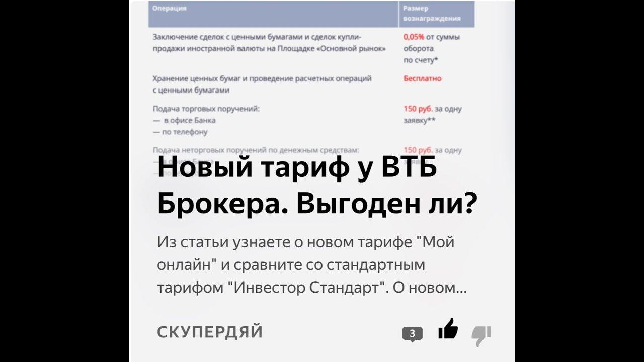 скачать бесплатно онлайн банк втб скачать карту майнкрафт хоррор 1.12.2