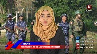 Rohingya Daily News 03 April 2017