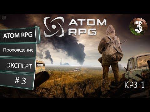 ATOM RPG #03 - Краснознаменный, Фидель, Зачистка КРЗ