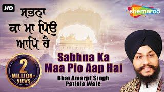 Sabhna Ka Maa Pio Aap Hai - Bhai Amarjit Singh (Patiale Wale)