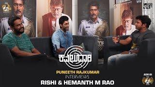 Puneeth Rajkumar Interviews Rishi & Hemanth Rao | Kavaludaari | Anant Nag | Charan Raj
