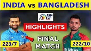 🔥 India vs Bangladesh Highlights Final Match Asia Cup | IND vs BAN Highlights Asia Cup Final 2018