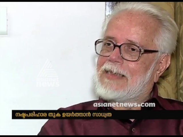 ISRO spy case: SC to pronounce verdict on wrongful confinement of Nambi Narayanan