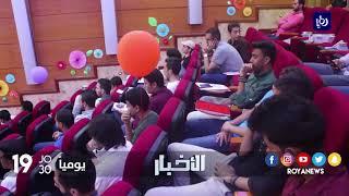 """""""شغف"""" ملتقى لمساعدة طلبة الجامعات الأردنية - (6-10-2017)"""