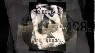 "Download ""сломанная зона ""А.КАЗАНЦЕВ Mp3 and Videos"