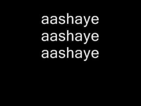 Aashayein karaoke from movie Iqbaal