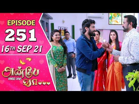 Anbe Vaa Serial   Episode 251   16th Sep 2021   Virat   Delna Davis   Saregama TV Shows Tamil