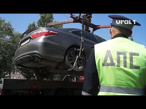 У многих челябинцев машины попали на штрафстоянку из-за армянских номеров