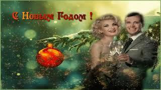 Новогодняя   В Серёгин автор ролика Елена А