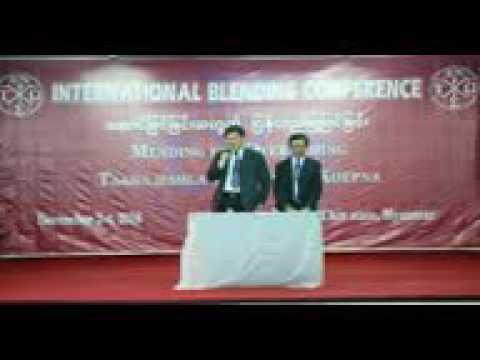 International Blending Conference in Myanmar 2016
