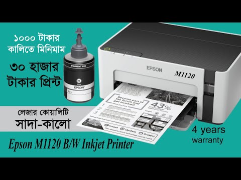 epson-m1120-eco-ink-tank-system-wifi-printer-for-black-and-white-print