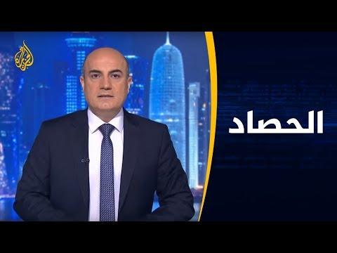 الحصاد - طرابلس وأولويات حفتر  - نشر قبل 7 ساعة
