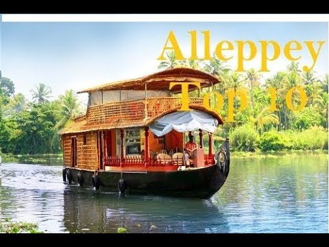 Alleppey Tourism | Famous 10 Places To Visit In Alleppey Tour