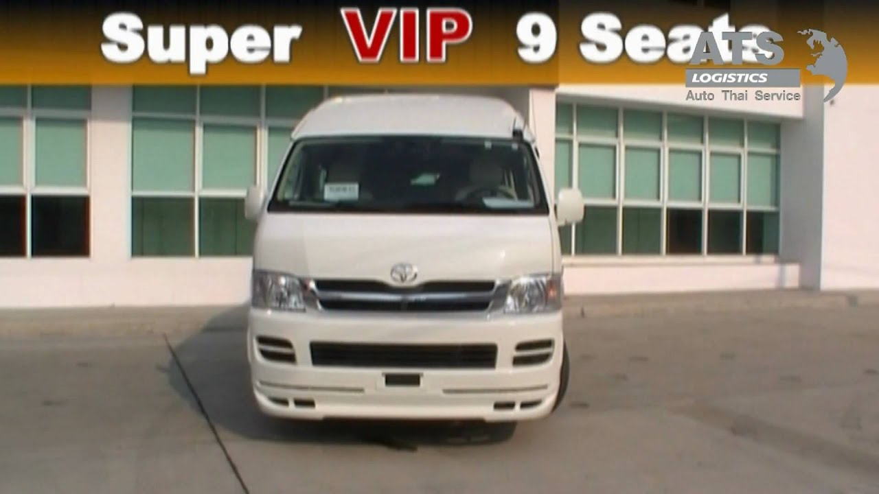 Toyota Hiace commuter Vip 9 seats - YouTube