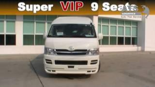 Toyota Hiace commuter Vip 9 seats