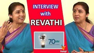 70MM Cinema Encyclopedia-Vendhar tv show