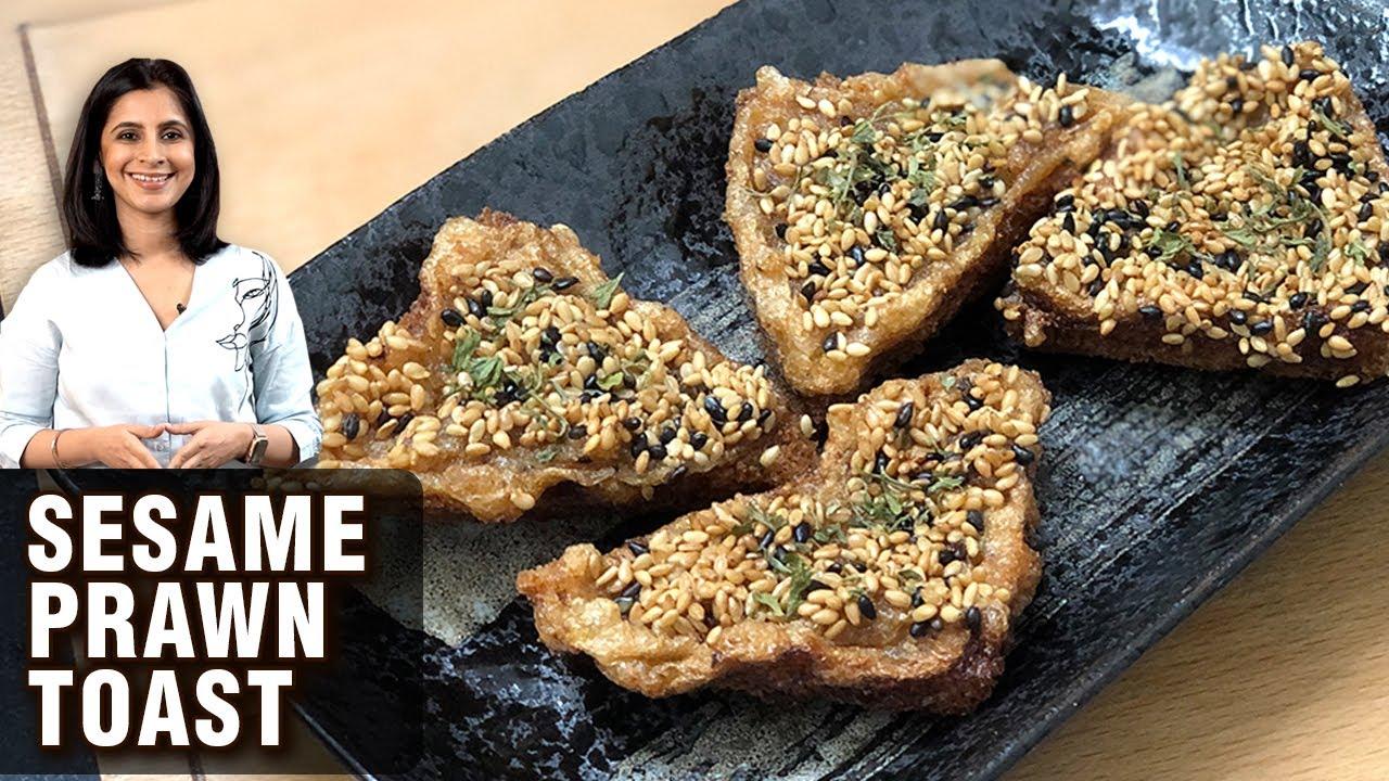 Prawn Toast Recipe | How To Make Sesame Prawn Toast | Shrimp Toast | Prawns Recipe By Tarika Singh