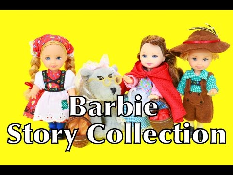 AllToyCollector BARBIE Kelly & Tommy DisneyCarToys Krista Hansel & Gretel Little Red Riding Hood