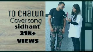 To Chalun||BORDER||Sidhant ||Heart touching story.❤❤❤