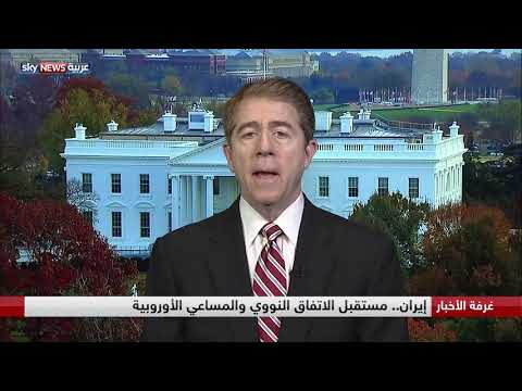 عقوبات إيران.. الزيارة البريطانية والتحذير الأميركي  - نشر قبل 11 ساعة