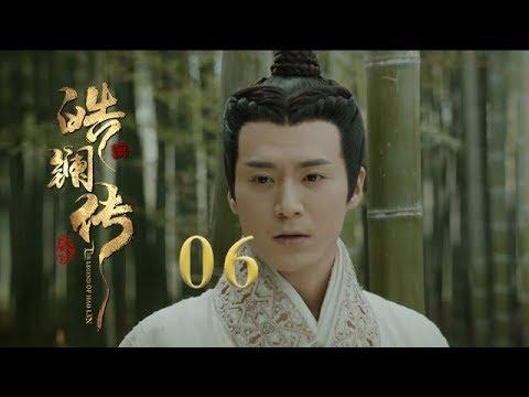 皓镧传 06   Legend of Hao Lan 06(吴谨言、茅子俊、聂远、宁静等主演)