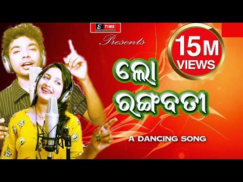 Lo Rangabati  New Odia Masti Song-2019  Mantu Chhuria  Lopamudra  Odia Tiktok Video  E Time