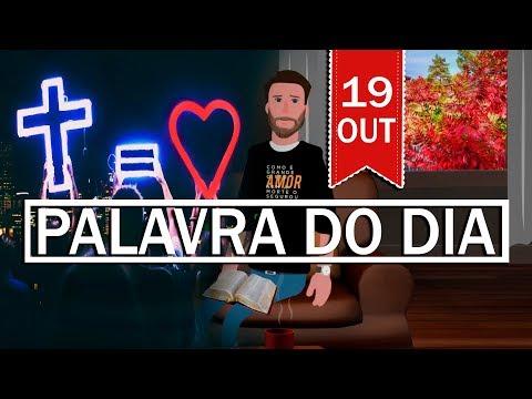 PALAVRA DE DEUS PARA HOJE, DIA 19 OUTUBRO | ANIMA GOSPEL