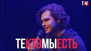 Евгений Кириллин – Зовите меня пухлым добряком (Большая любовь)