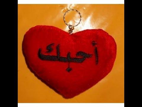 Mensaje de feliz cumpleanos en arabe