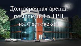 видео Система вентиляции и кондиционирования 2-к квартиры Белая Церковь