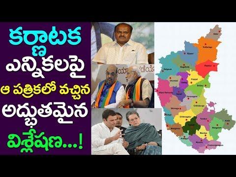 Excellent Analysis On Karanataka Elections  Take One Media  PM Modi  Amit Shah   Rahul   Kumaraswamy