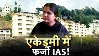 Fake Officer Caught At IAS Training Academy