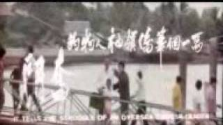 Bruce Lee - The Big Boss Original Trailer