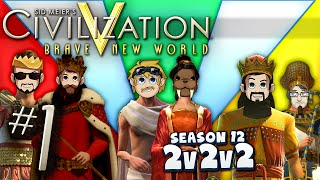 Civilization 5 2v2v2 - #1 - Sum Ting Wong