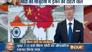 Chinese Media Shows Wrong Map of India, Arunachal and Kashmir Missing - India TV